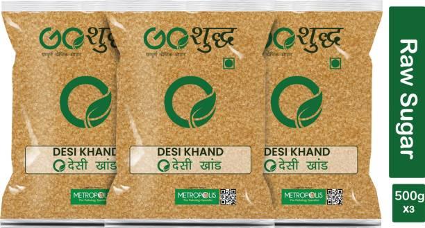 Goshudh Premium Quality Desi Khand/Raw Sugar 500g Pack of 3 Sugar