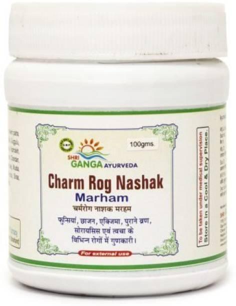 ganga ayurveda Charm Rog Nashak MAHRAM for skin diseases