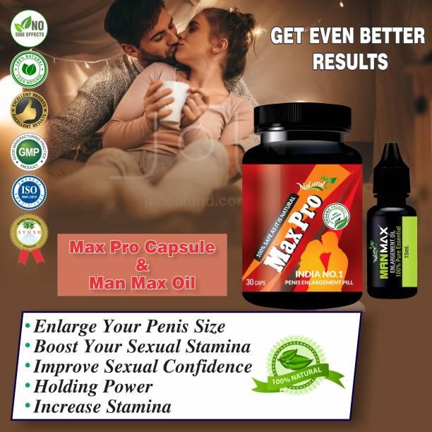 Natural Max Pro Capsules And Man Max Oil Ayurvedic Supplement 100% Herbal