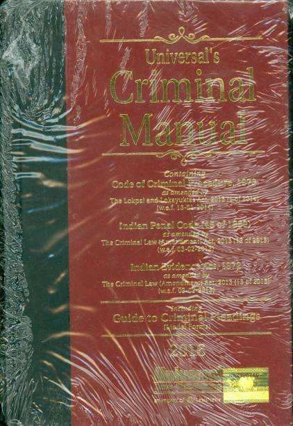 Criminal Manual (Cr.P.C., I.P.C. & Evidence)