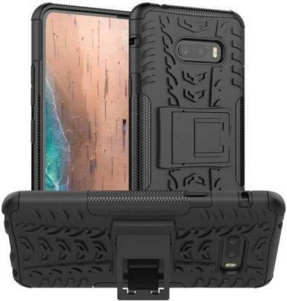 NewSelect Back Cover for LG G8X, LG G8X ThinQ