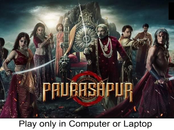 Paurashpur Season 1 (All Episodes)