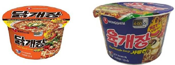 Nongshim Spicy Chicken & Hot & Spicy, Super Spicy Big Bowl Korean Noodles (Mix 100GX2 (Imported) Cup Noodles Non-vegetarian