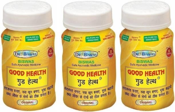 Good Health Ayurvedic Capsules (Pack of 3) 50X3