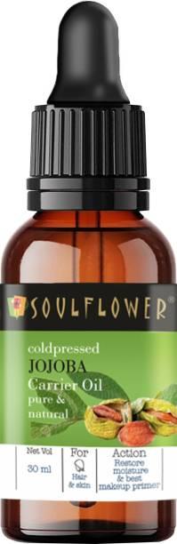 Soulflower Coldpressed Jojoba Carrier Oil