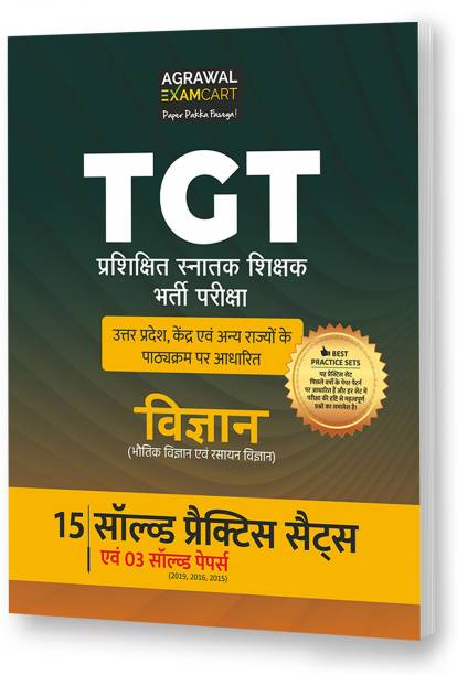 All TGT Vigyan (Science) Exams Practice Sets And Solved Papers Book For 2021