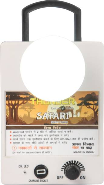 THUNDER SAFARI LED LIGHT White Plastic Hanging Lantern
