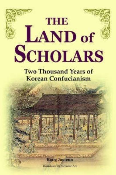 The Land of Scholars