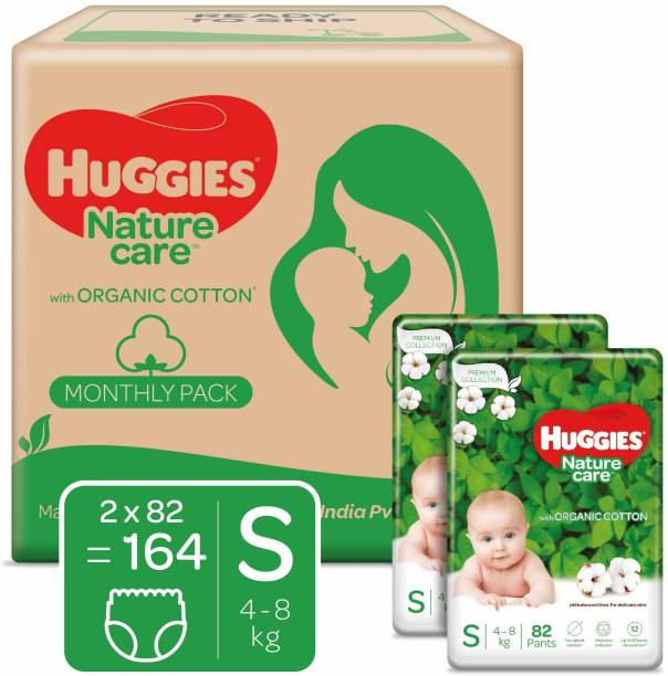 Huggies Nature care pant Diaper - S