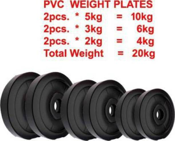 Fit World 2KG*2PC,3KG*2PC,5KG*2PC PVC WEIGHT PLATES Black Weight Plate
