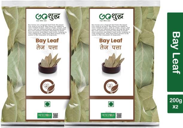 Goshudh Premium Quality Tej Patta (Bay Leaf)-200gm (Pack Of 2)