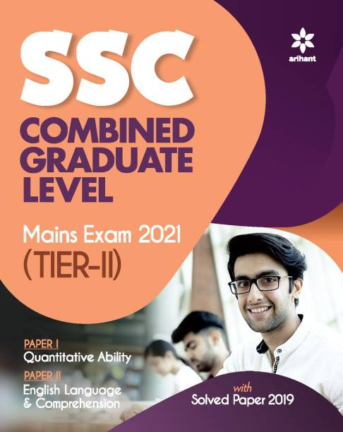 Ssc Combined Graduate Level Tier 2 Mains Exam 2021