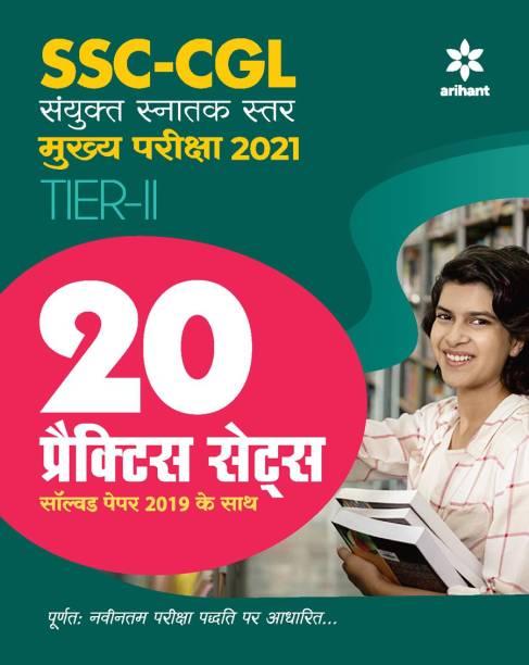 20 Practice Sets Ssc Sanyukt Snatak Sttar Tier 2 Mains Exam 2021