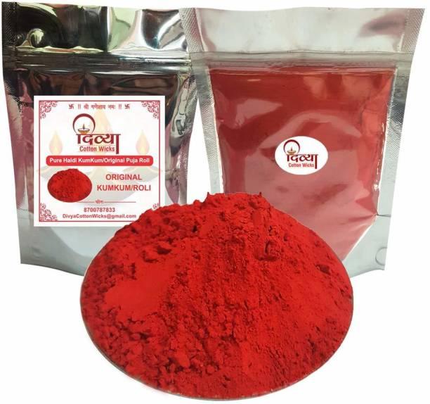 Divya Cotton Wicks Pure and Natural Red Kumkum (Roli) for Tilak and Pooja 250gram