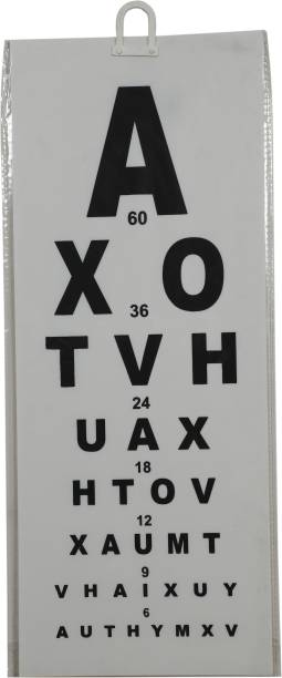 care vision 046 Vision Test Chart