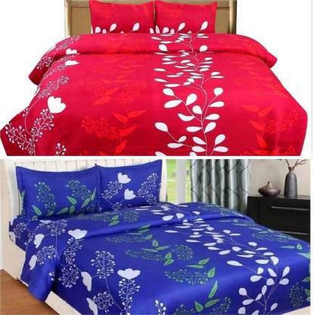 SUJATA 150 TC Polycotton Double Floral Bedsheet