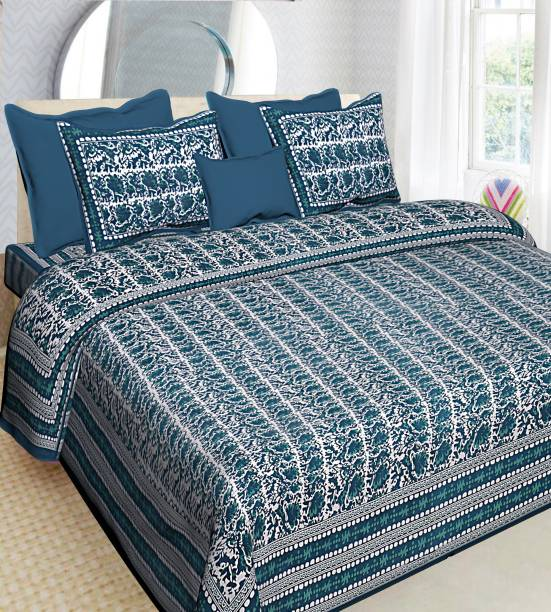 Piroya 210 TC Cotton Double King Printed Bedsheet