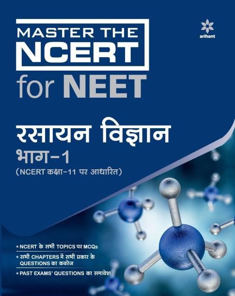 Master the Ncert for Neet Rasayan Vigyan Part - 1 2020