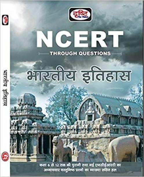 Drishti Ncert Bhartiya Itihas