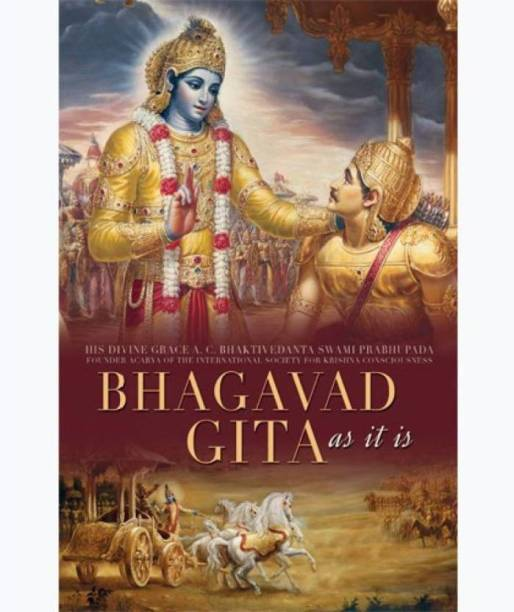 Bhagavad Gita: As It Is 2016 English Edition
