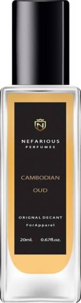 Nefarious Cambodian Oud Eau de Parfum  -  20 ml