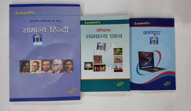 Lucent Haryana Gk, Hindi And Samanya Gyan In Hindi For HSSC (Pack Of 3)