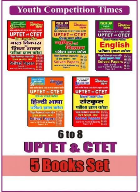 UPTET/CTET Bal Vikas Evam Shiksha Shastra Ganit & Vigyan English Hindi Bhasha Sanskrit (Combo Of 5 Books) Mptet Uktet Chtet Btet Jtet Rtet Ptet Htet Solved Papers