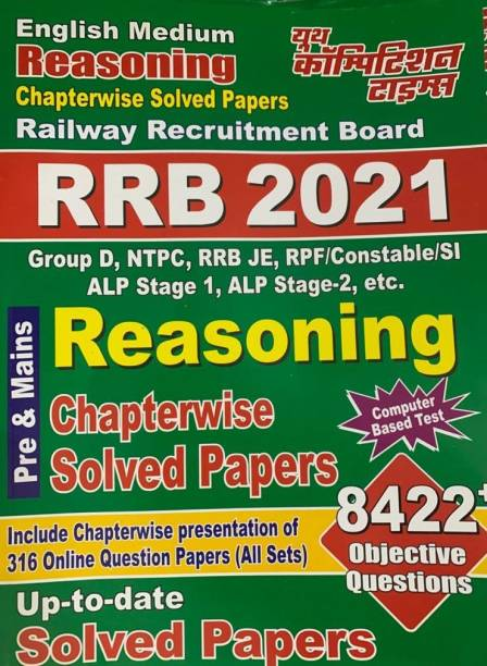 RRB 2021 Reasoning Chapter-Wise Solved Papers(English Medium)