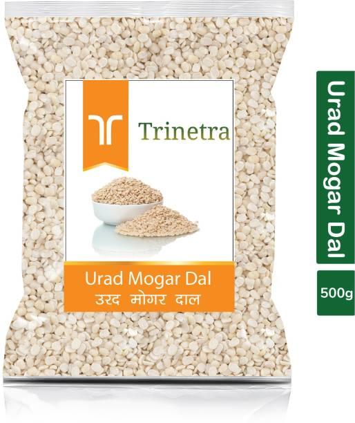Trinetra White Urad Dal (Split)