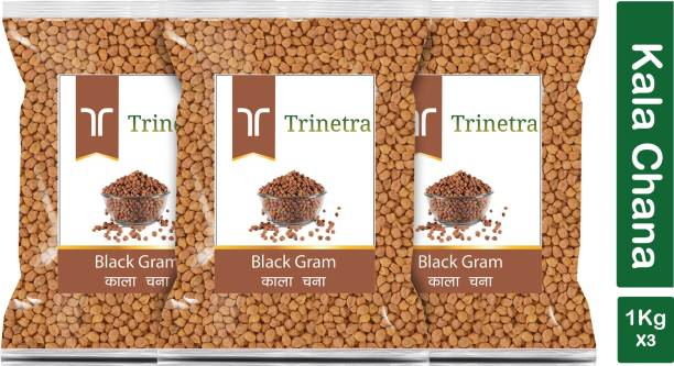 Trinetra Brown Chana (Whole)