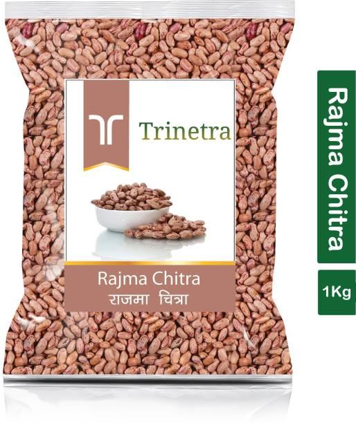 Trinetra Rajma Chithra (Whole)