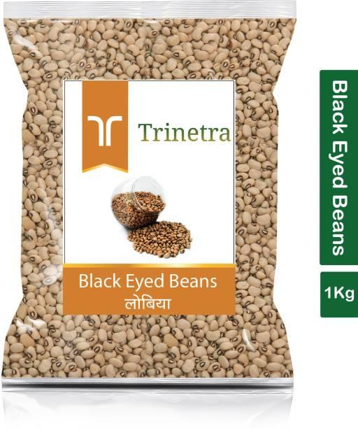 Trinetra Black Eyed Beans (Whole)