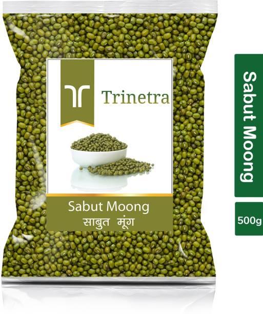 Trinetra Green Moong Dal (Whole)