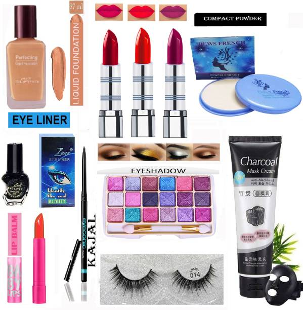 OUR Beauty Professional Makeup Kit for Woman's/ girls m70