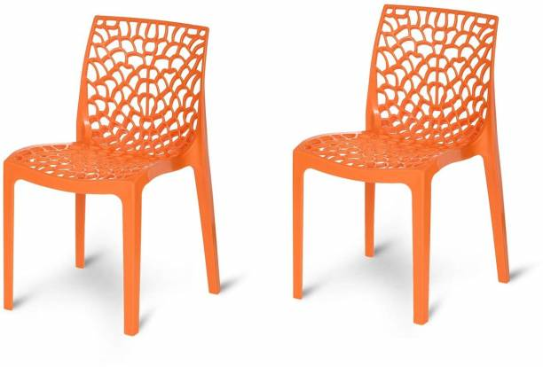 Binani Spider Web Series Modern Stackable Plastic Armless chairs for Dining, Outdoor, Home, Office & Garden Plastic Dining Chair