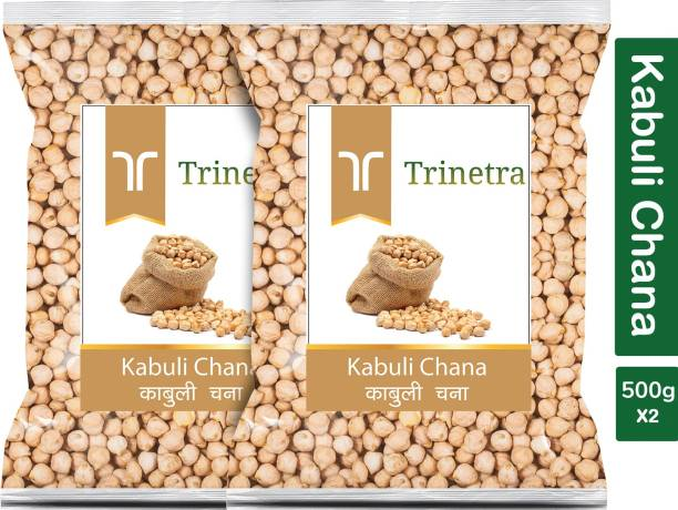 Trinetra White Kabuli Chana (Whole)