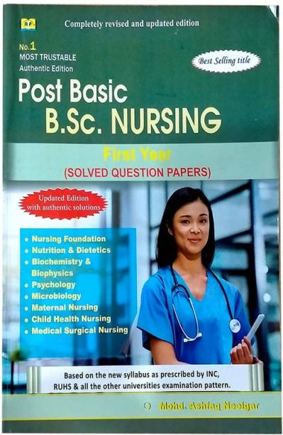 Post Basic B.SC. Nursing 1st Year Solved Question Papers / Model Test Paper / Previous Year Papers / B.SC. 1st Year Solved Paper Set By Mohd. Ashfaq Neelgar