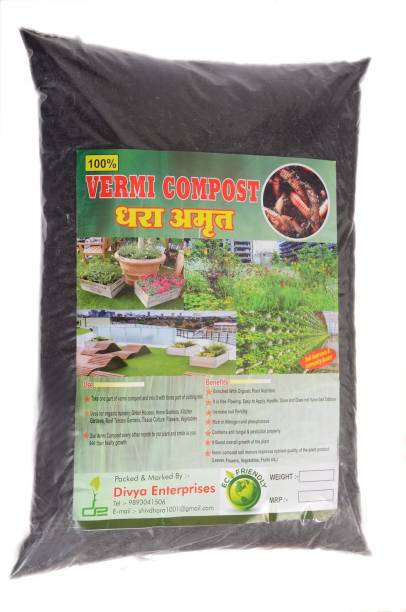 DHARA AMRIT Vermicompost,9 Kg Made from Cow Manure, 100% Organic & Natural Plant Nutrient For Home Gardens And Potting Mix Manure