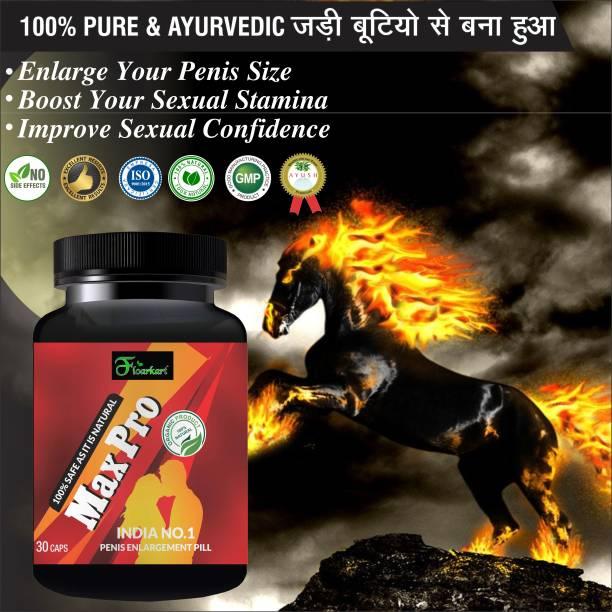 Floarkart Max Pro Capsules Herbal Supplement 100% Ayurvedic