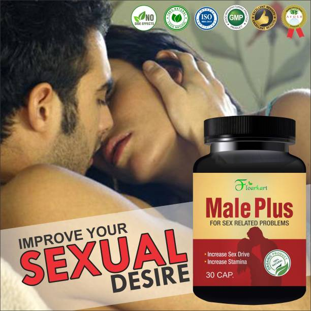 Floarkart Male Plus Sexual Capsules For Helps In Uplift Your Ling/Penis & Sex Drive 100% Ayurvedic