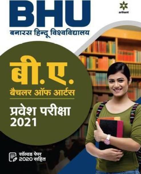BHU Banaras Hindu Vishwavidyalaya B.A Bachelor Of Arts Parvesh Pariksha 2021 (Paperback, Arihant Experts) BY MR BOOKS