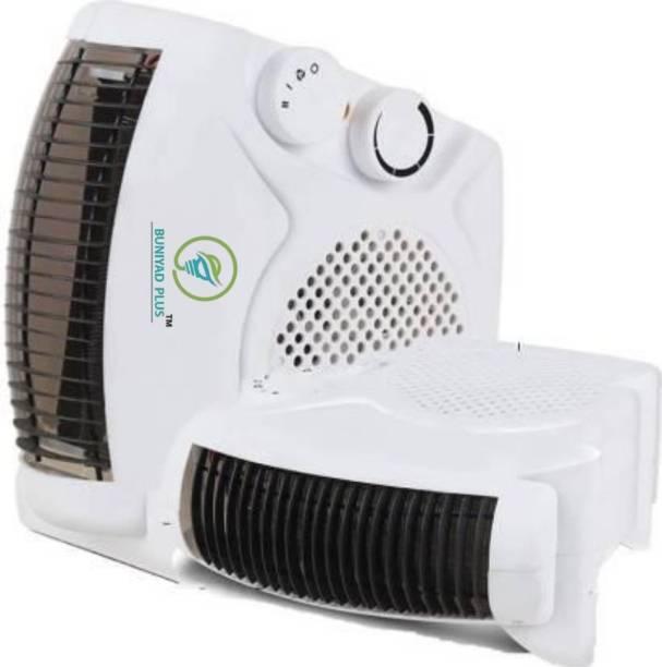 Buniyad Plus All In One Silent Fan Room Heater,1000/2000 WATT BP PREMIUM Fan Room Heater