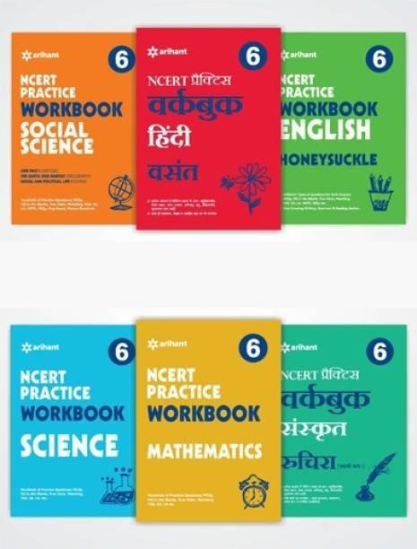Ncert Practice Workbook English,Science,Mathematics,Social Science,Hindi,Sanskrit Class 6th