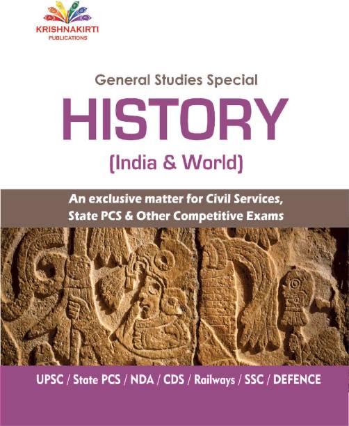 HISTORY (INDIA & WORLD )