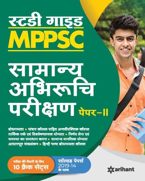 Mppsc Samanya Abhiruchi Parikshan Paper 2 Guide for 2021 Exam