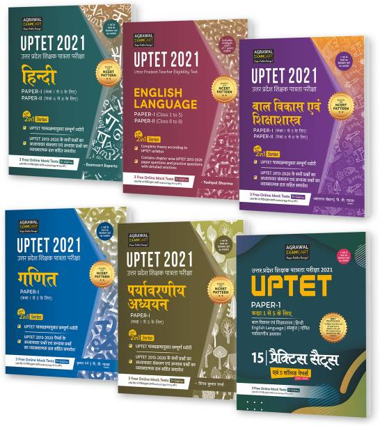 UPTET Exam 2021 Latest Combo Of All Paper I Subject Guidebooks (5 Books) + Practice Sets And Solved Papers (1 Book) For Class 1 To 5