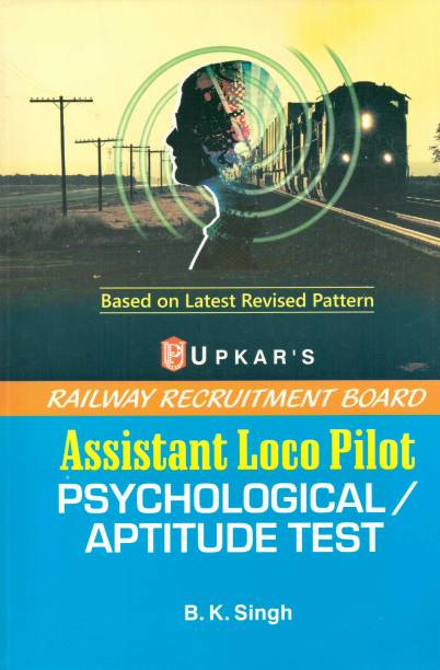 Upkar Railway Recruitment Board Assistant Loco Pilot Psychological/Aptitude Test