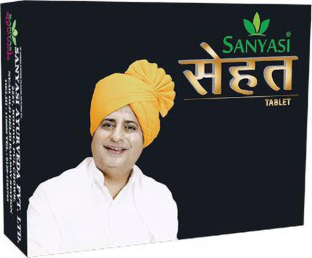 sanyasi ayurveda Sanyasi Sehat Tablet - Ayurvedic Medicine For Weight Gain