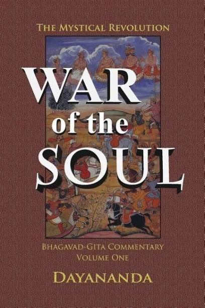 War of the Soul