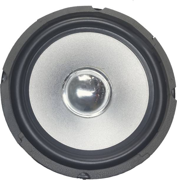 DAB 8 inch Silver 9017 Magnet Subwoofer